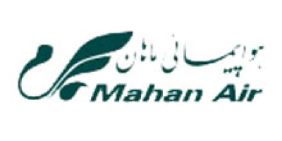 W5 – Mahan Airline